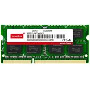 8 GB DDR3L SO-DIMM 1866 MHz, CL13, 512Mx8, 0°C~+85°C, 1.5V/1.35V